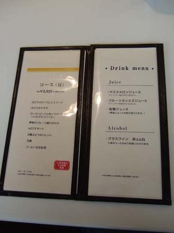 DSCF9802.jpg
